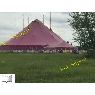 Компания «Борей» помогает цирку в Краснодаре