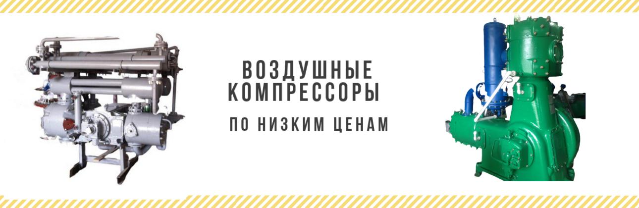 Компрессор 2MBM4