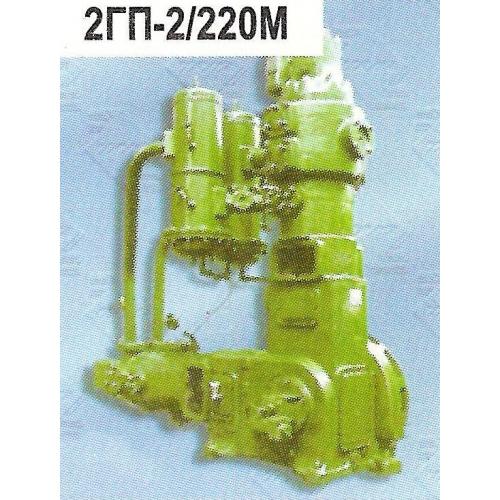 Компрессор стационарный поршневой газовый 2ГП-2/220М
