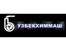 Узбекхиммаш